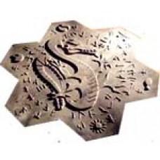 Пластиковые формы «Япония дракон»
