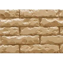 Формы для декоративного бетона