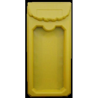 Пластиковые формы «Цветник №3»