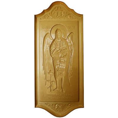 Пластиковые формы Икона «Иоанн Предтеча»