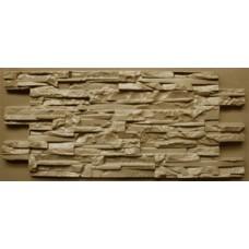 Пластиковые формы ДК ФП «Сланец (сайдинг)»