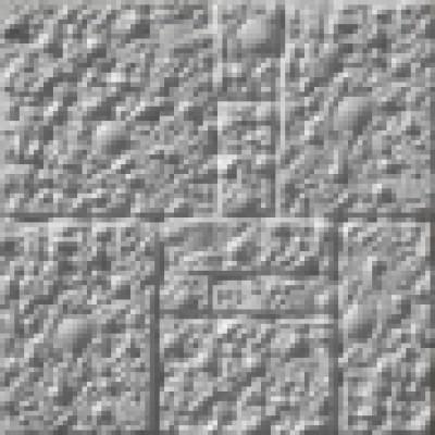 Пластиковые формы ПФ «Иерусалимский камень»