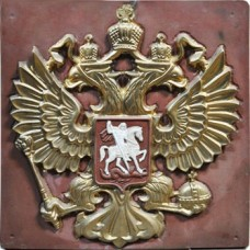 Пластиковые формы «Герб РФ»